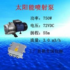 Solar Power JET Pump Irrigation Pump