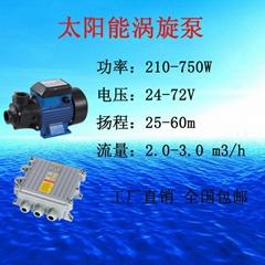 Solar Power Vortex Pump