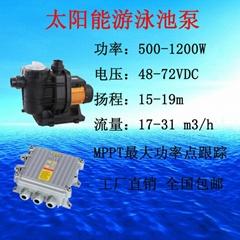 太陽能全自動游泳池泵500-1500W