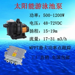 500W-1500W Solar Swimming Pool Pump, Irrigation Pump