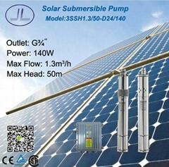 3寸太陽能壓鑄不鏽鋼螺杆潛水泵140WS