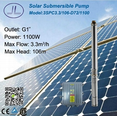 1100W 3in Centrifugal Submersible Solar DC Pump