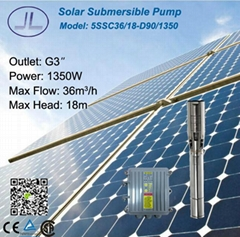 5in Centrifugal Solar Water Pump Irrigation Pump System