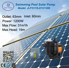 1500W Solar Swimming Pool Pump (Hot Product - 1*)