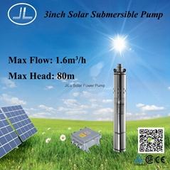 400W 3inch Hlical Rotor Solar Pump,Submersible Pump