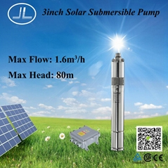 3inch Hlical Rotor Solar Pump,Submersible DC Pump
