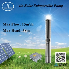 4 寸1000W 太阳能离心潜水泵