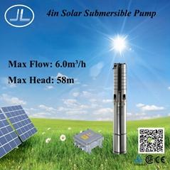 4寸 750W 太阳能离心灌溉泵