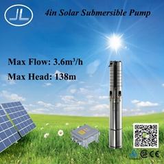 1000W 4寸 太阳能离心潜水泵