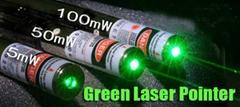 綠光鐳射指示器