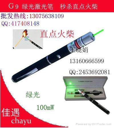 green laser pointer 2