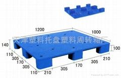 天津九脚平板塑料托盘