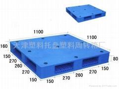 天津雙面平板塑料托盤