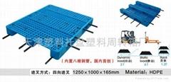 天津内置钢管塑料托盘