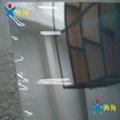 PVC鏡片