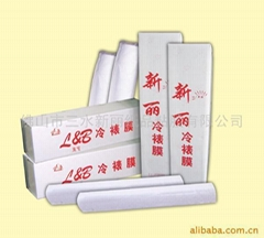 Cold laminating film (3)
