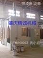 DISK液體靜電自動塗裝機  3