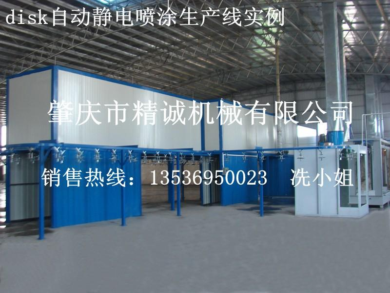 DISK液體靜電自動塗裝機  4