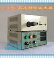 靜電發生器 高壓靜電發生器 噴