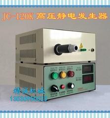 静电发生器 高压静电发生器 喷漆静电发生器 旋杯喷枪