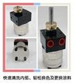 静电喷漆齿轮泵 3