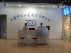 上海纳汇五金制品有限公司