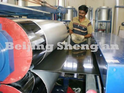 LSFH1600 Aluminum composite panel production Line 3