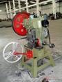 Claw chain machine