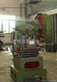 Horn net machine