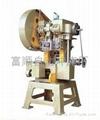 Iron button processing equipment