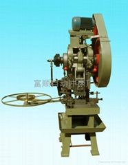 Button processing equipment