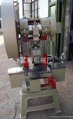 Dongguan fushun hardware machinery co., LTD