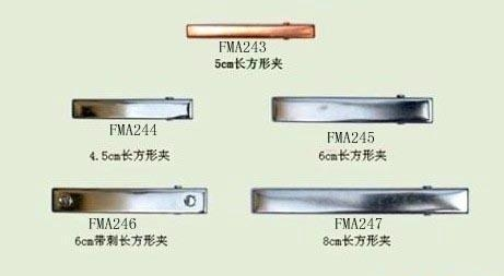 various sizes and styles of plain metal alligator clips 2