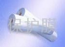青島保護膜 3