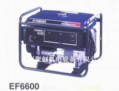 雅马哈汽油发电机EF6600