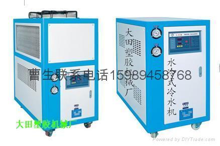 零下25度低温冷冻机 2