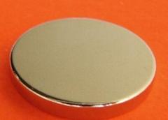 釹鐵硼強磁鐵