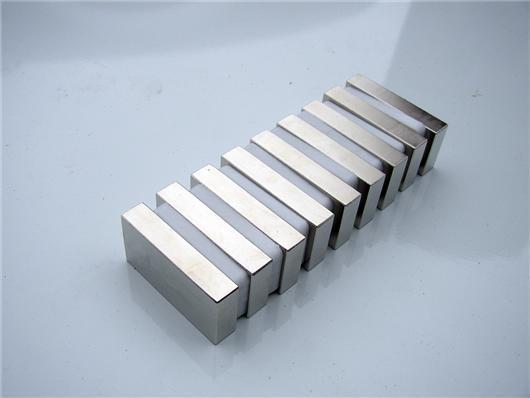 Wind Power Generators Magnets 70mm x (44mm - 32mm) x 16mm thick N48 Magnet 1