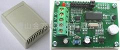 WS485醫用庫房溫濕度監測儀