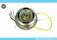 Motor For Kitchen Ventilator