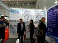 China Appliances Expo 2017