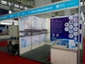 2017 Zhongshan Huangpu  Household Spare Parts & OEM Trade Fair