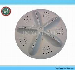 Washing machine pulsator / Washing machine parts / Pulsator for washing machine