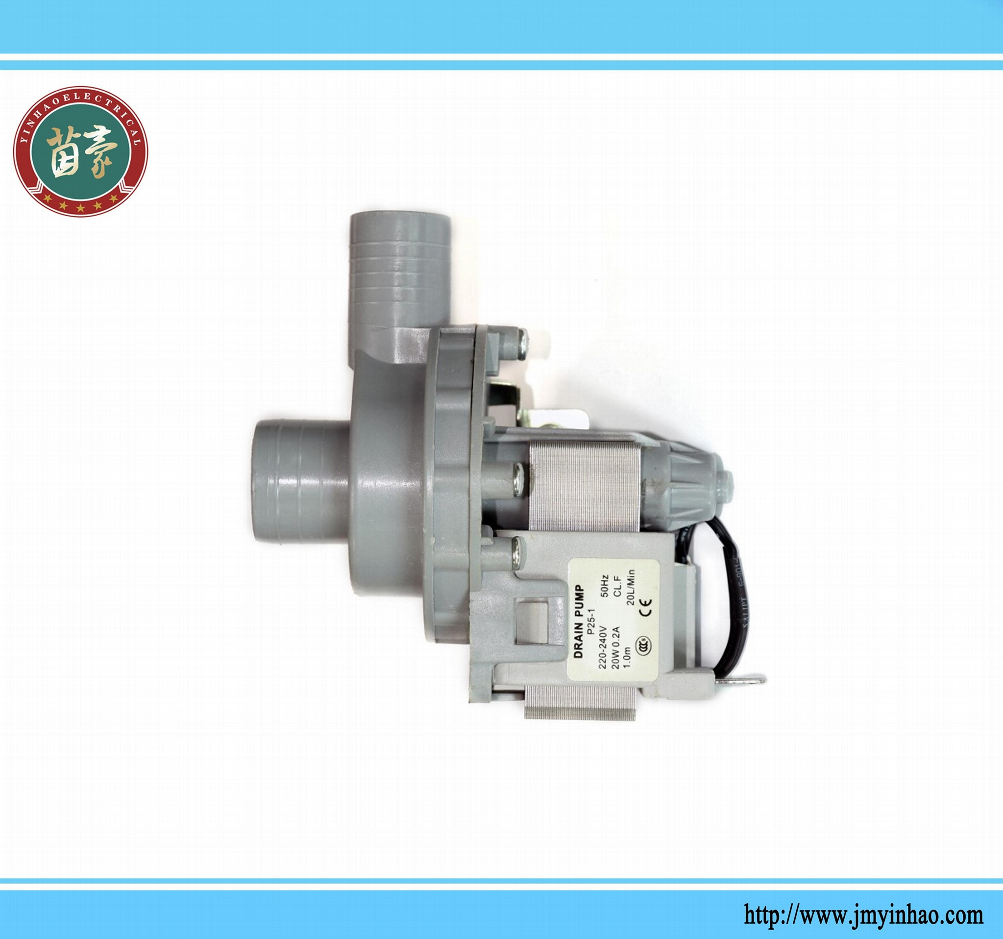 washing machine drain pump 1