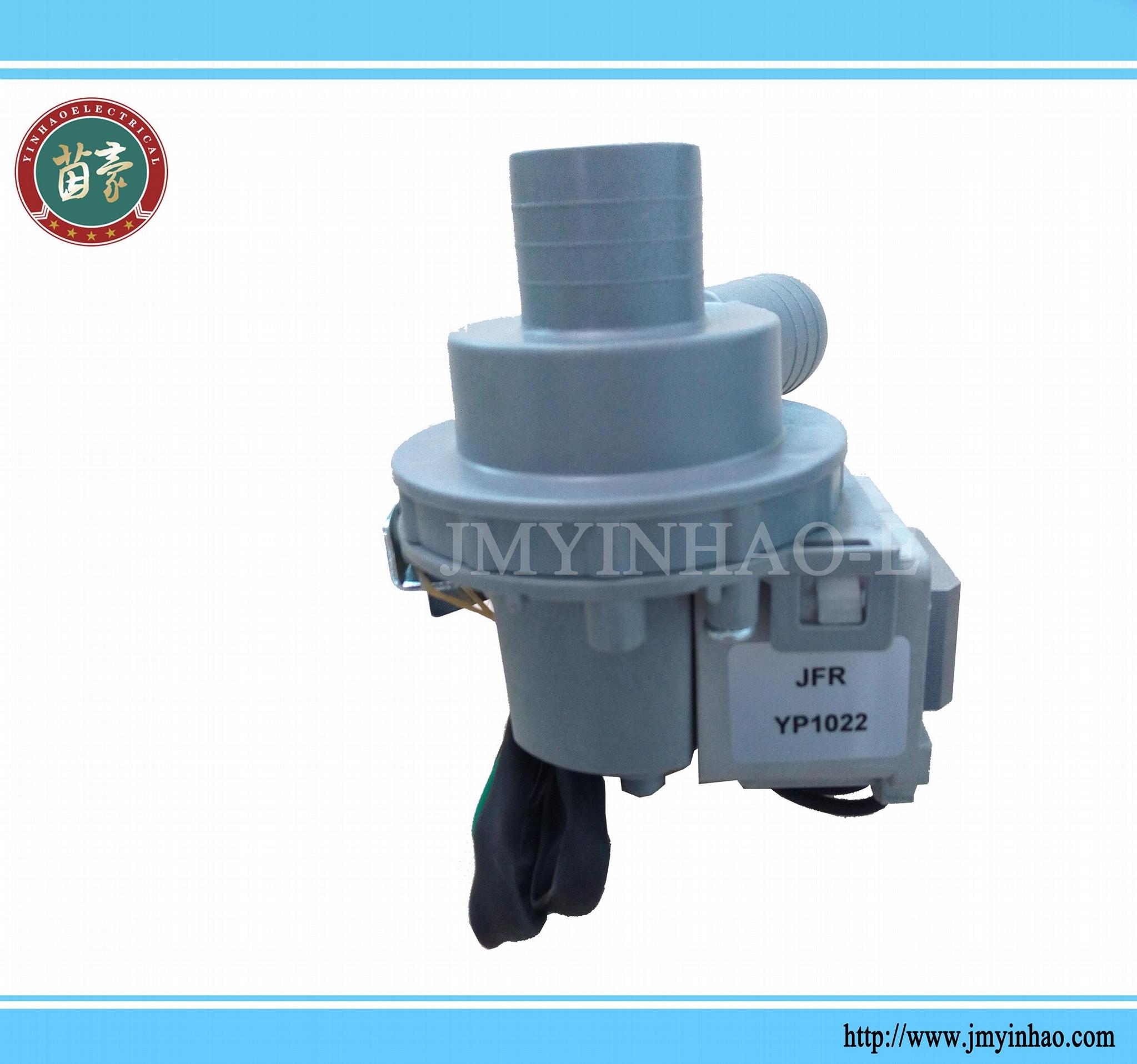220V Magnetic Pump / Drain Pump for Washing Machine 3