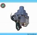 China drain pump for washing machine 2