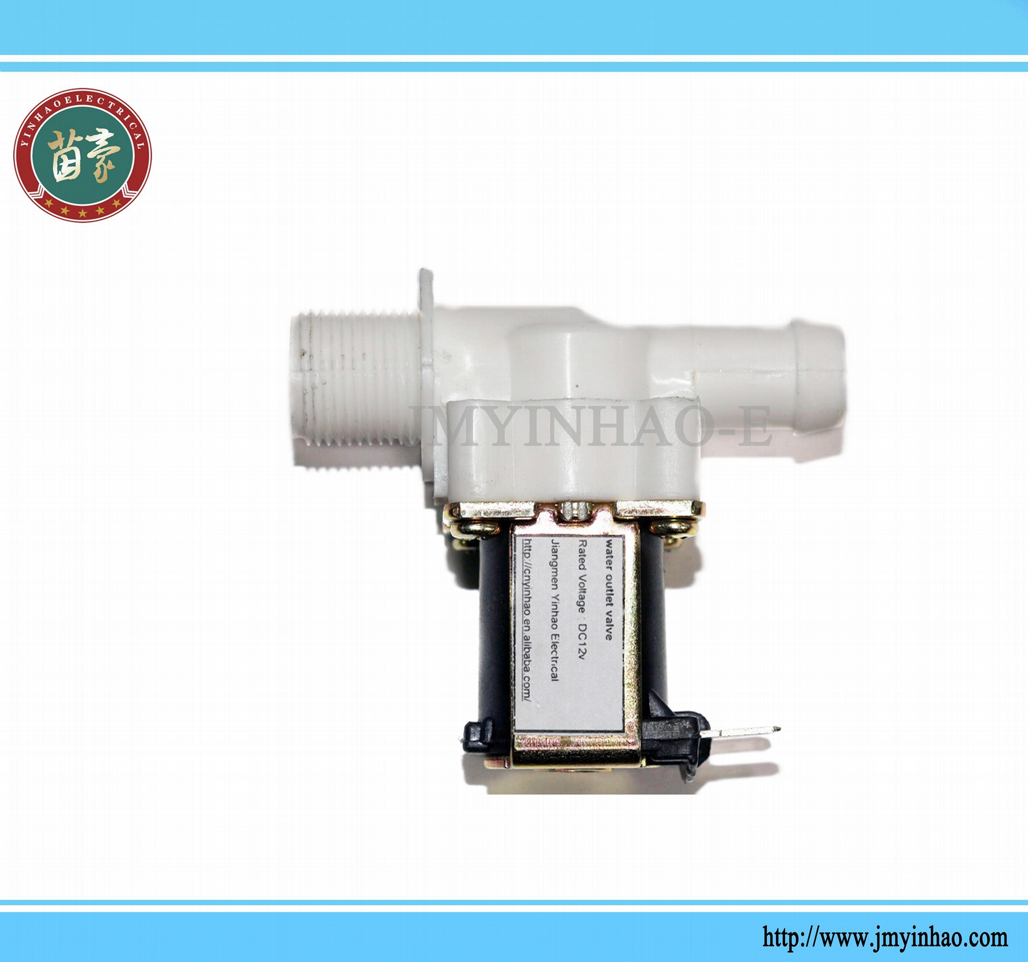 automatic outlet valve washing machine water solenoid valve 1