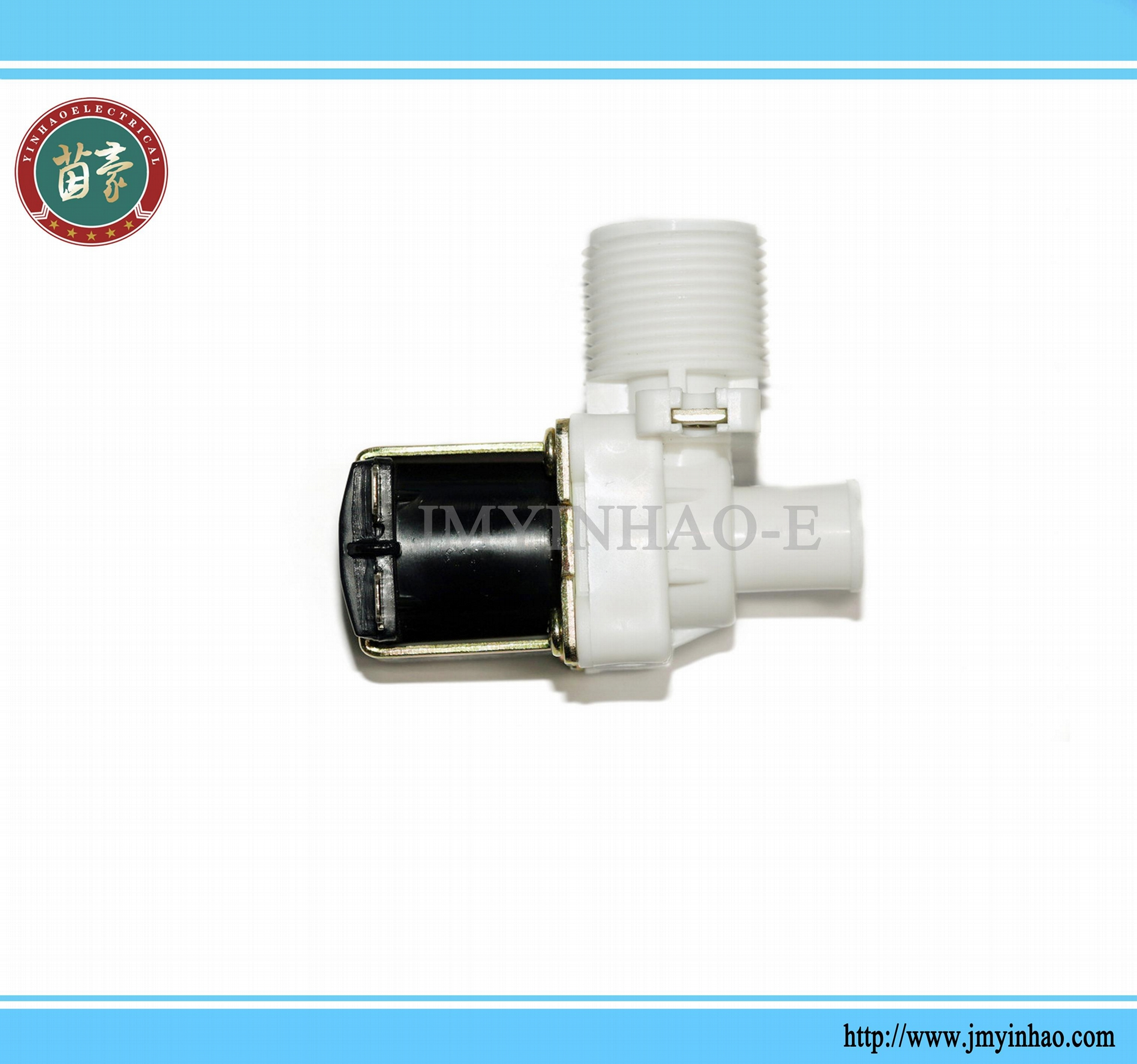 Washing machine inlet valve / Samsung washer  water valve  2