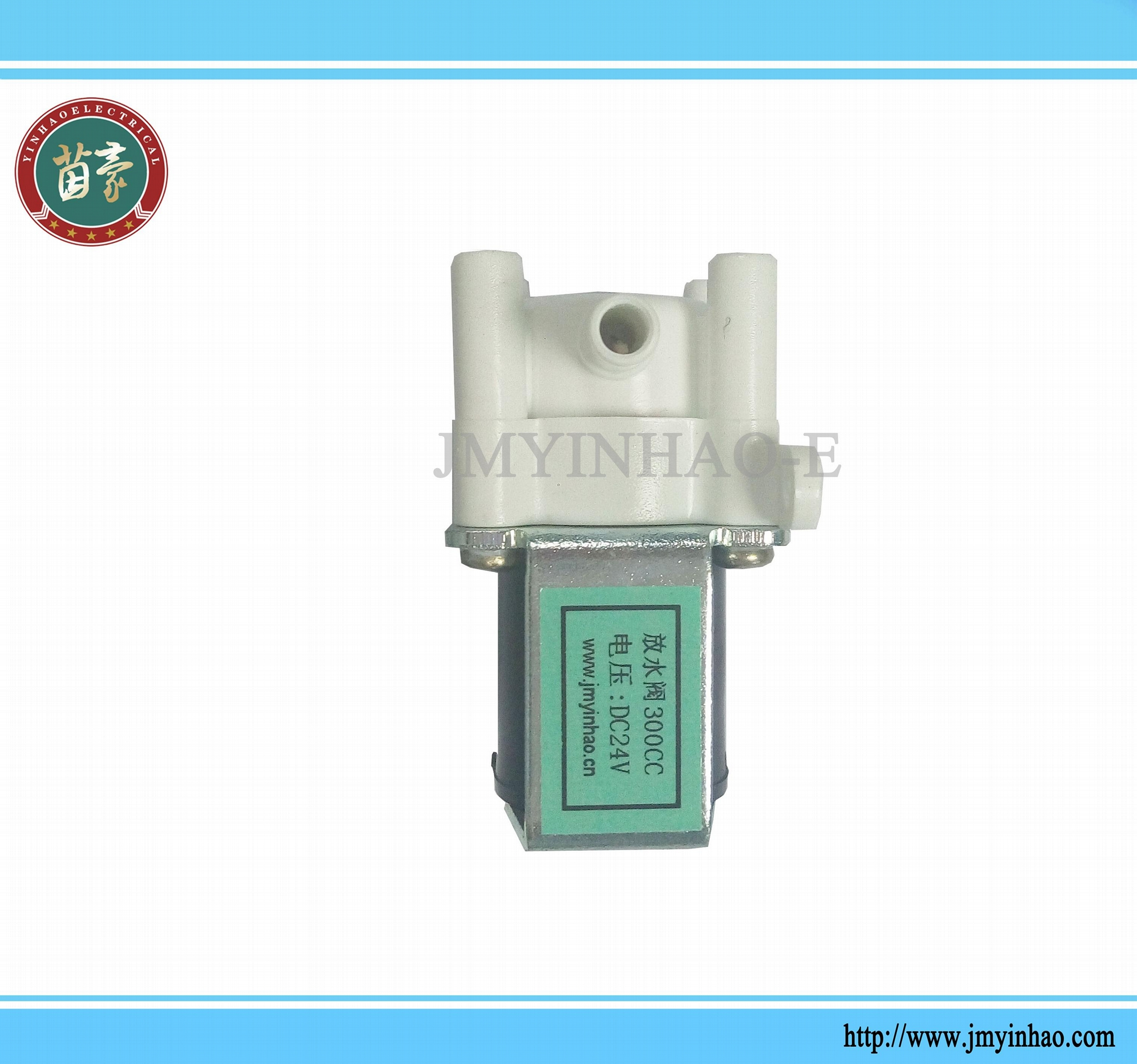 water outlet valve for RO water purifier 3