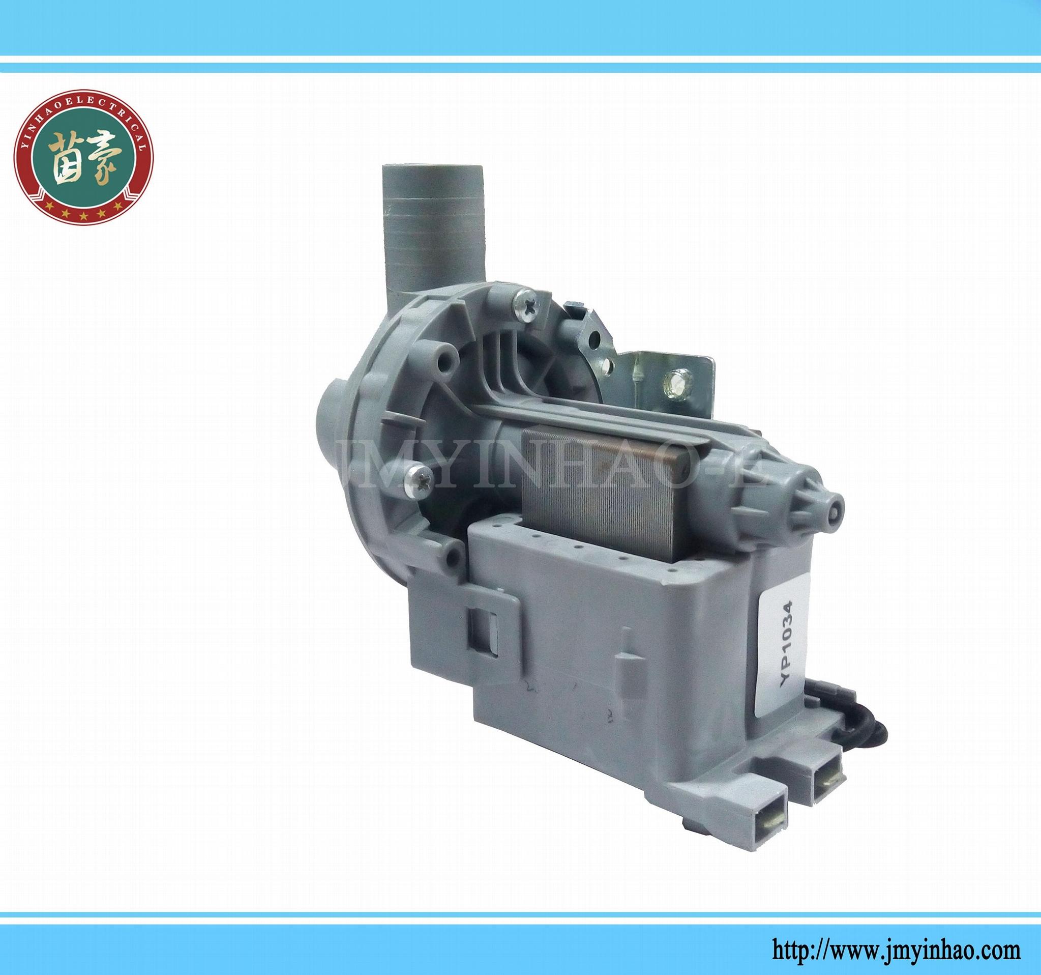 制冰机配件/制冰机排水泵 4